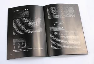 pył booklet view
